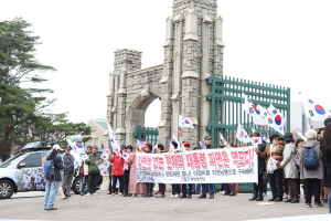 Pro-Park Protesters Rally for Press Conference at KU Main Gate