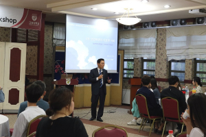 The Fourth Industrial Revolution in Woodang Workshop