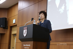 Former Constitutional Court Justice Lee Jung-Mi Holds Lecture in KU