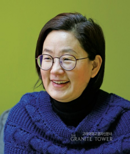 The Diamond in the Rough—Ecofemme's Park Jin Sook
