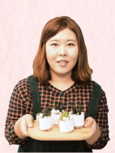 Bitter of Desserts that Always Appear Sweet - Kim Hye-jung