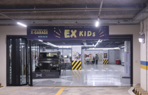"[NEWS] The First X-Garage Festival ""X-Day for EX-KIDS"" Held"
